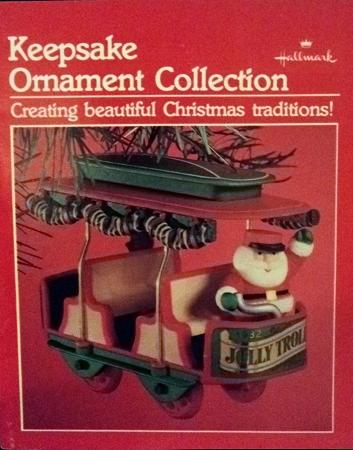 1982 A Dreambook Hallmark Ornament At Ornament Mall