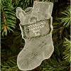 1983 Mayor's Christmas Tree Stocking