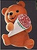 1988 Very Strawbeary Bear