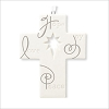 2012 A Season to Believe Porcelain Cross