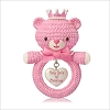 2014 Baby's 1st Christmas Girl Pink Rattle