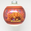1973 Manger Scene Ball MIB