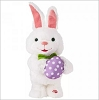 2016 All About the Eggs Bunny *Easter Plush