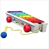 2017 Fisher Price Pull a Tune Xylophone (Ornament NOT Toy)