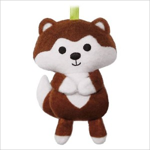 2016 Plush Ornament - Husky Pal Hallmark Keepsake Ornament qgo1441